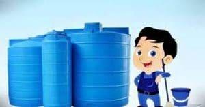 ارخص شركة تنظيف خزانات بالأفلاج